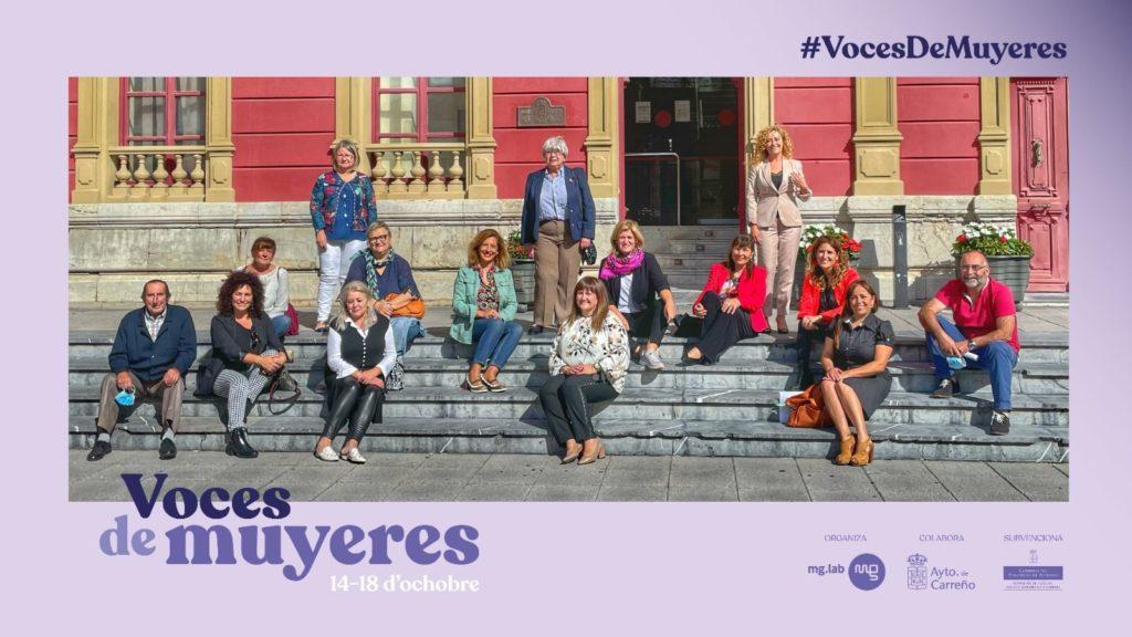 Foto de #VocesDeMuyeres en la rueda de prensa
